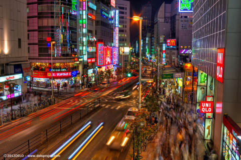 Tokyo city of bright lights at the night fall