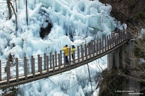 Onouchi Hyakkei Icicles one wall of ice in Japan